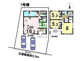 リーブルガーデン名古屋市中川区長須賀2丁目 全2棟 1号棟 新築一戸建て