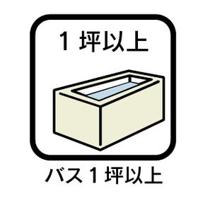 GRAFARE名古屋市港区東茶屋4期 全5棟 2号棟 新築一戸建て