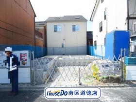 ミラスモ 名古屋市南区浜田町第2期 全1棟 新築一戸建て
