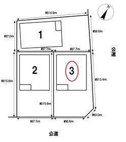 クレイドルガーデン 名古屋市南区鳴尾第2 全3棟 3号棟 新築一戸建て