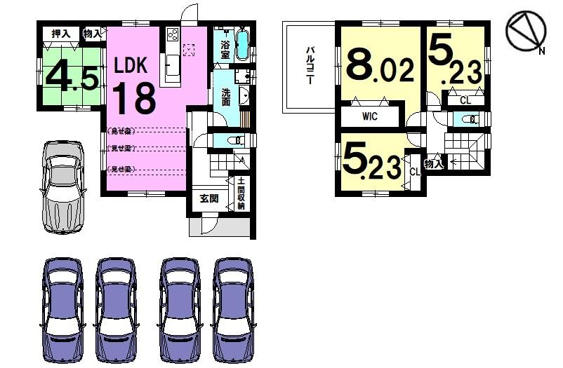 5台駐車可能!広々とした敷地をご希望のお客様に是非ご検討頂きたい物件です。