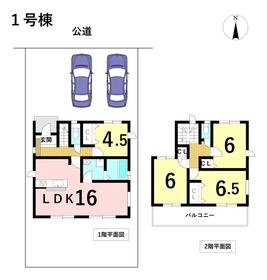 グラファーレ名古屋市港区宝神13期 全5棟 1号棟 新築一戸建て