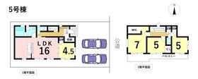 グラファーレ名古屋市港区宝神13期 全5棟 5号棟 新築一戸建て
