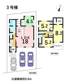 ファーストタウン第3港区本宮町8丁目 全5棟 3号棟 新築一戸建て