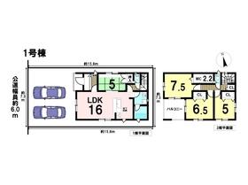 ○あま市篠田八原第9 全3棟 1号棟 新築一戸建て