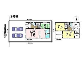 ○あま市篠田八原第9 全3棟 2号棟 新築一戸建て