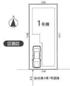 丁目 徳丸 6 【東急リバブル】東京都板橋区徳丸6丁目(CWR20XA12)|一戸建て購入