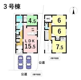 クレイドルガーデン名古屋市港区大西第2 全3棟 3号棟 新築一戸建て
