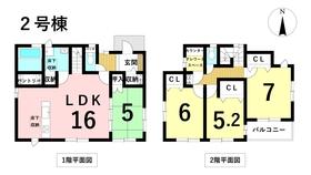 ブルーミングガーデン名古屋市港区茶屋新田6期 西茶屋1丁目 全4棟 2号棟 新築一戸建て
