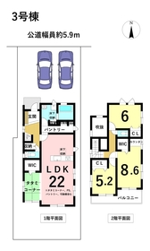 ブルーミングガーデン名古屋市港区茶屋新田6期 西茶屋1丁目 全4棟 3号棟 新築一戸建て