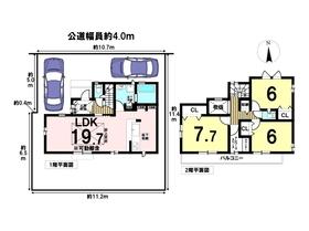 ○あま市篠田陰島 全1棟 新築一戸建て