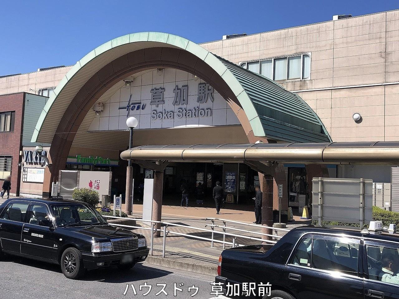 駅徒歩38分(約3000m)