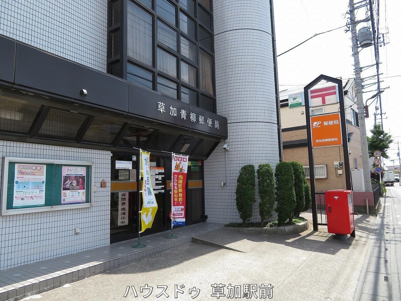 郵便局徒歩7分(約506m)