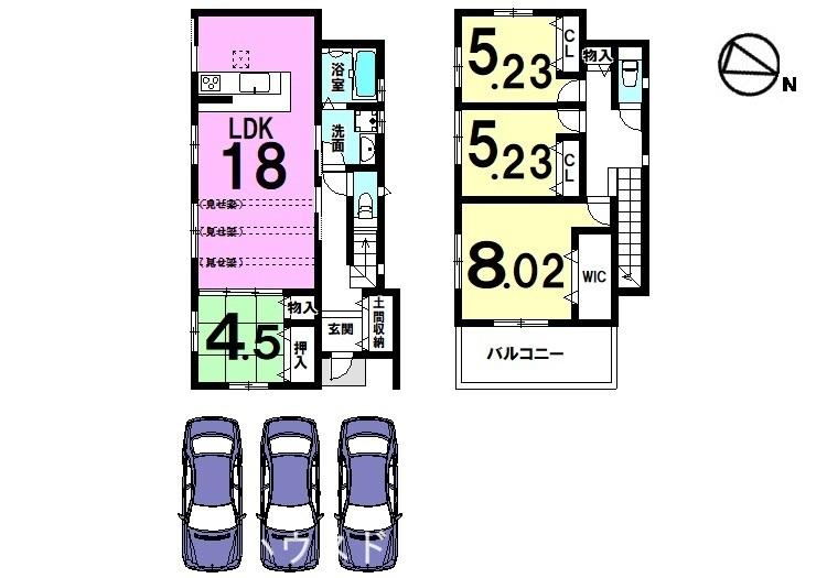 1階は和室を合わせて22.5帖の大きなお部屋!収納スペースも豊富に確保した間取りを是非ご覧下さい。並列で3台駐車可能です。