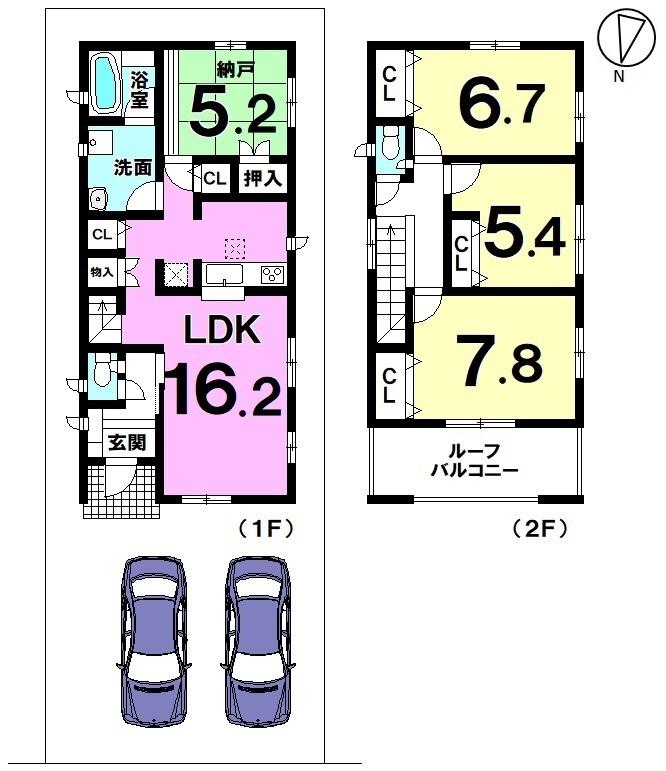 【新築戸建】ルーフバルコニー有!納戸などの収納が豊富!駐車場2台可!徒歩10分圏内に小・中学校有!