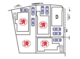 中村区日比津町4丁目 全5棟 D号棟 新築一戸建て