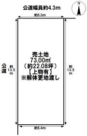 ●あま市新居屋東高田 建築条件なし土地