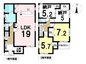 あま市本郷四反田第1 全4棟 4号棟 新築一戸建 て