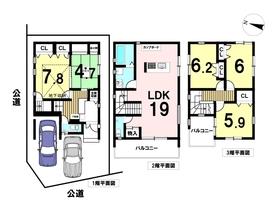 中村区千成通2丁目 全1棟 未入居一戸建て
