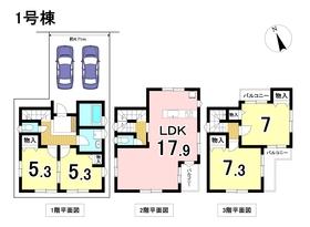 ミラスモ 名古屋市熱田区大宝4丁目 全2棟 1号棟 新築一戸建て