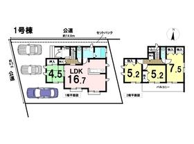 ○あま市中萱津法慶寺 全2棟 1号棟 新築一戸建て