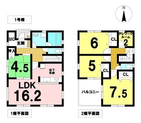クレイドルガーデン稲沢市梅須賀町 全3棟 1号棟 新築一戸建て