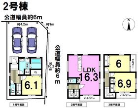 ミラスモ名古屋市中川区西日置第2期 全2棟 2号棟 新築一戸建て