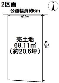 名古屋市中川区西日置第2期 全2区画 1号地 建築条件なし土地