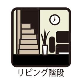 ○あま市坂牧日吉1期 全2棟 1号棟 新築一戸建て