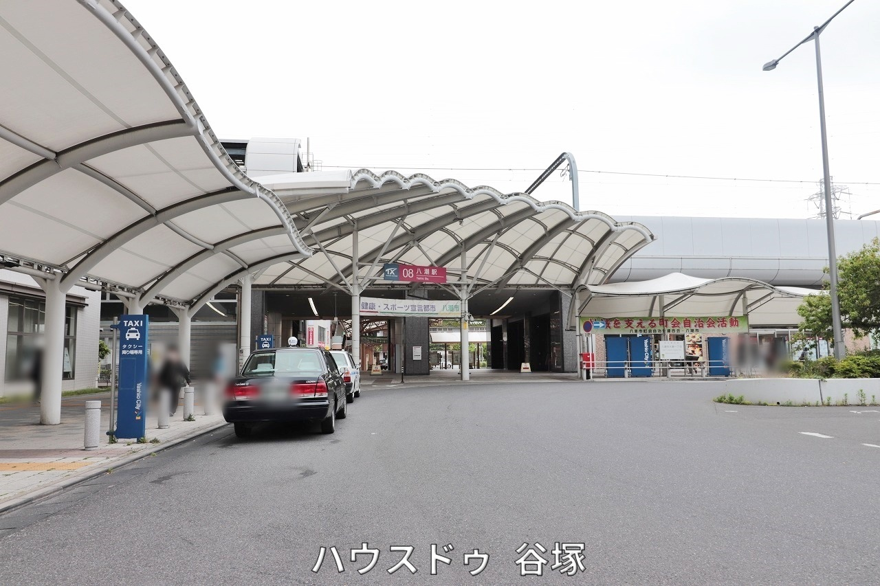 駅徒歩24分(約1900m)