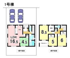 クレイドルガーデン名古屋市南区三吉町第10 全2棟 1号棟 新築一戸建て
