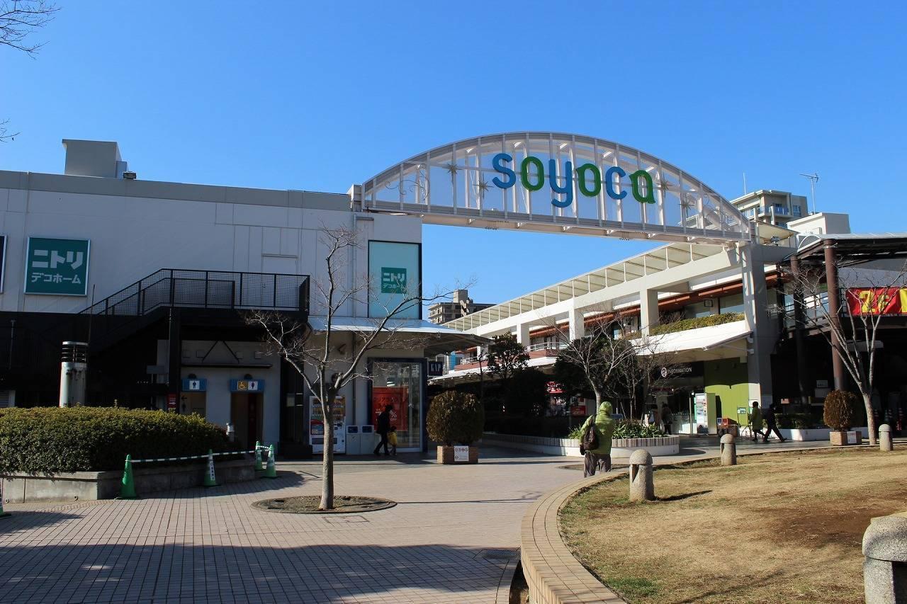 ショッピングセンター徒歩10分(約800m)