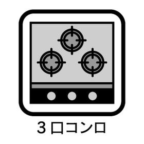 稲沢市片原一色町1期 全3棟 3号棟 新築一戸建て