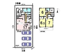 ○大治町長牧浦畑20-2期 全3棟 3号棟 新築一戸建て