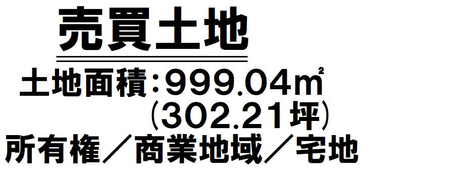 【間取り】 サンエー那覇メインプレイスまで徒歩4分(約300m)!周辺環境充実!是非一度ご相談ください!