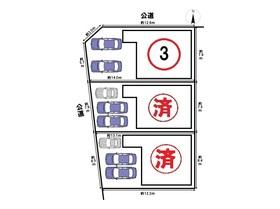 中島新町1期名古屋市中川区中島新町3丁目 全3棟 3号棟 新築一戸建て