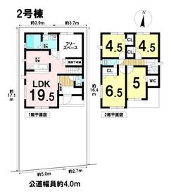 グラファーレ名古屋市中川区江松5丁目 全5棟 2号棟 新築一戸建て
