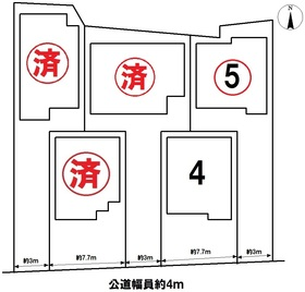 グラファーレ名古屋市中川区江松5丁目 全5棟 5号棟 新築一戸建て