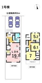 ブルーミングガーデン名古屋市港区茶屋新田7期 大西1丁目 全4棟 1号棟 新築一戸建て
