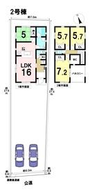 クレイドルガーデン名古屋市中川区富田町榎津第1 全2棟 2号棟 新築一戸建て