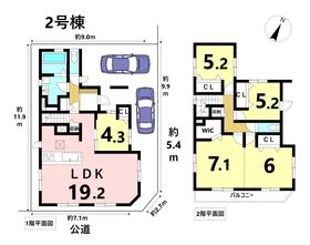 ○名古屋市南区中割町1丁目 全2棟 2号棟 新築一戸建て