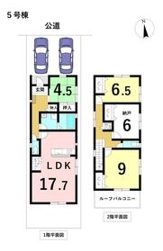 名古屋市港区秋葉20-1期 全6棟 5号棟 新築一戸建て