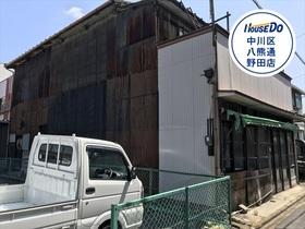 名古屋市中川区下之一色町字北起 建築条件なし土地