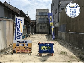 名古屋市中川区花塚町1丁目 建築条件なし売土地