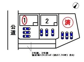 津島市愛宕町1期 全3棟 1号棟 新築一戸建て