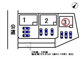 津島市愛宕町1期 全3棟 3号棟 新築一戸建て