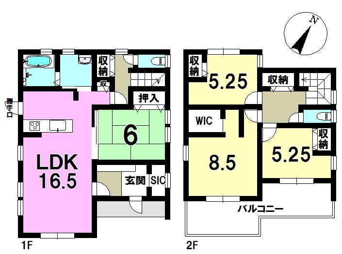 1号棟 4LDK+S 土地面積165.29㎡ 建物面積105.99㎡