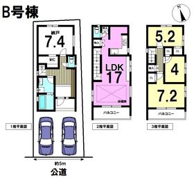 メルディア尾頭橋駅西 名古屋市中川区柳島町2丁目 全2棟 B号棟 新築一戸建て
