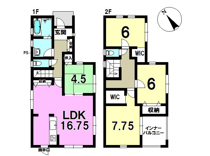 3号棟 4LDK+S 土地面積210.62㎡ 建物面積107.65㎡
