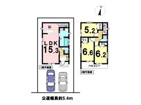 ハートフルタウン 名古屋市南区天白町9期 全1棟 新築一戸建て